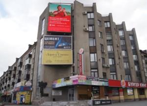 аренда офиса Тюмень