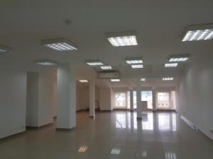 Аренда офиса в Тюмени